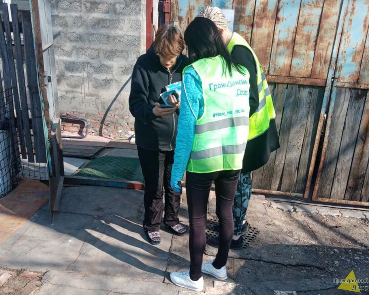 Объединенный волонтерский центр продолжает работу.