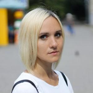 Щукина Юлия